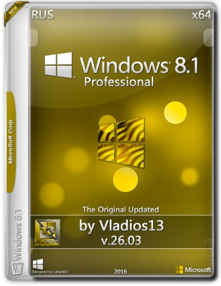 Скачать с turbobit Windows 8.1 Professional x64 By Vladios13 v.26.03 (RUS) [2016]