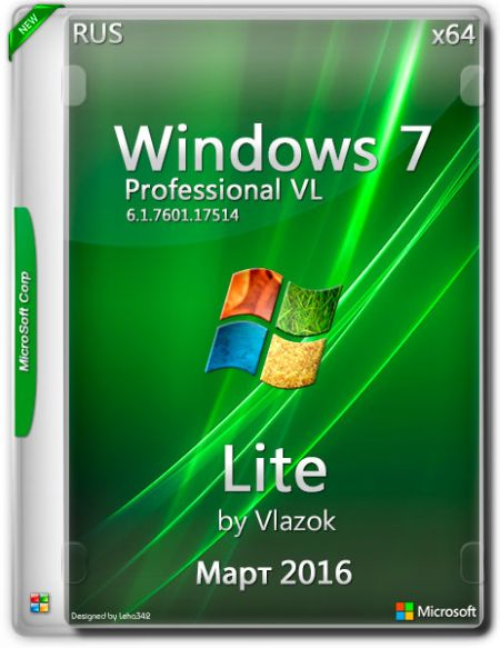 Скачать с turbobit Windows 7 Professional VL SP1 x64 Lite by Vlazok v.03 (RUS) [2016]
