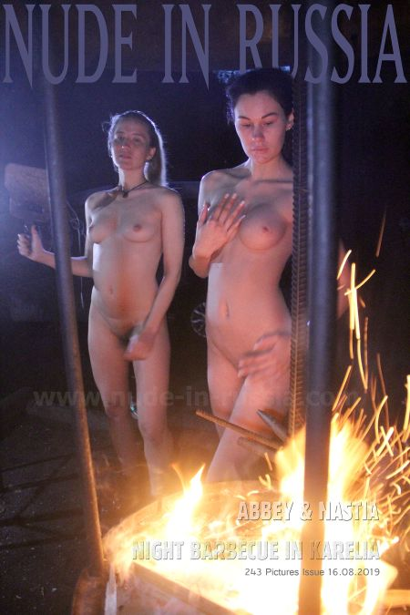 Скачать с turbobit Abbey, Nastia B - Night Barbecue in Karelia