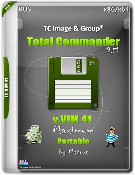 Скачать с turbobit Total Commander 9.51 v.VIM 41 Maximum Portable by Matros (2020) RUS